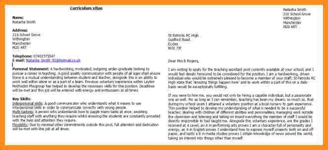 cover letter and resume email message teaching assistant cover ...