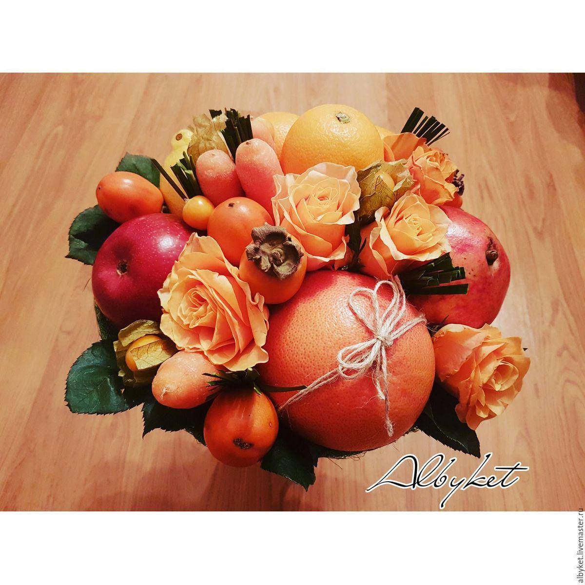 Букеты из целых фруктов своими руками