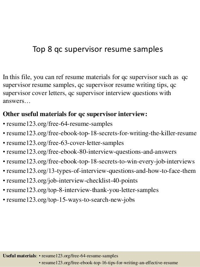 choose. quality control resume laboratory quality control resume ...