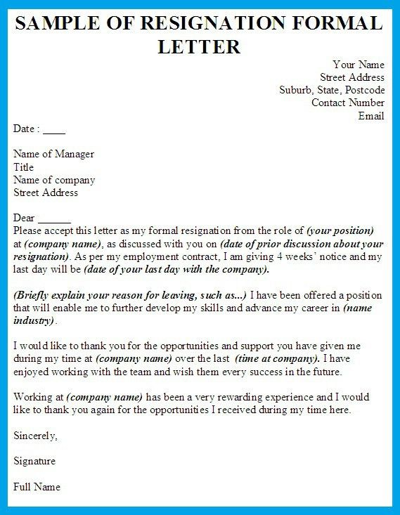 sample resignation letter. how. how to write a resignation letter ...