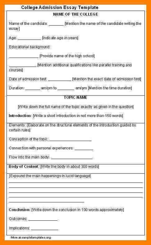 7+ college admission form format | resume language