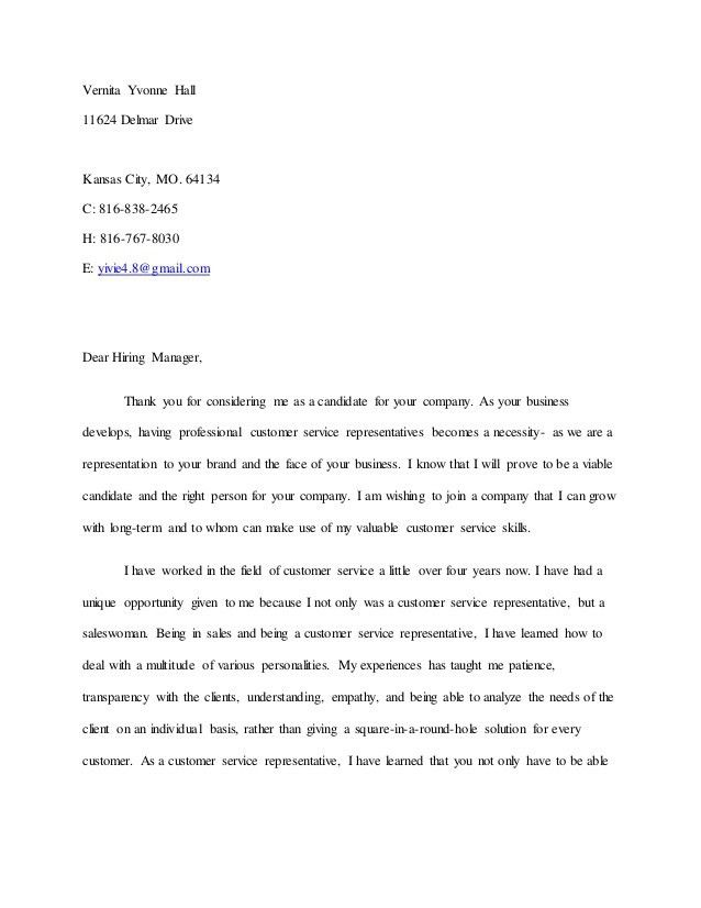 Customer Service Cover Letter. Youth Care Cover Letter Example ...