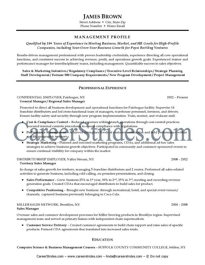 Resume Examples. free samples images of general resume templates ...