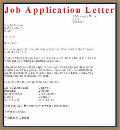 12+ job application cover letter format - Basic Job Appication Letter