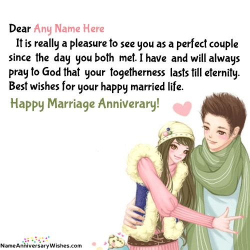 Married Life Anniversary Wishes To Friends