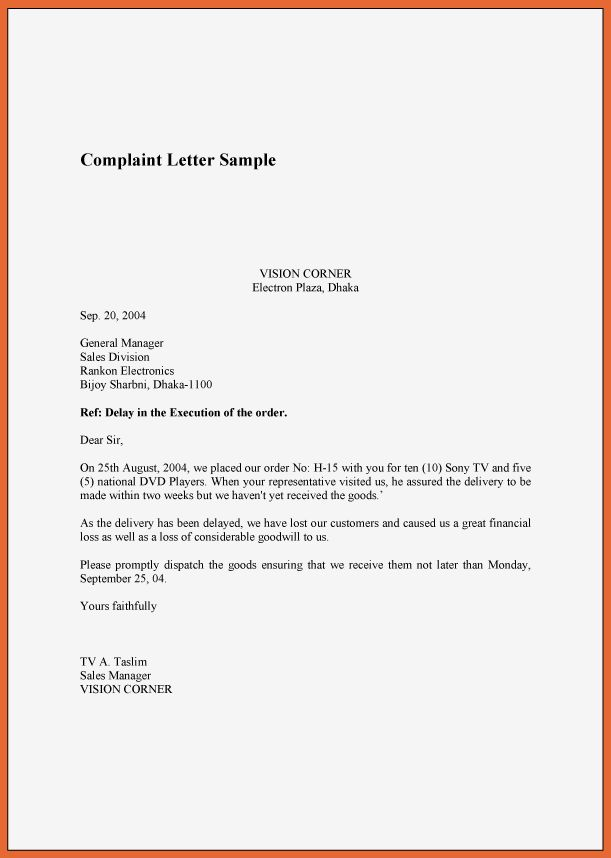 complaint letter sample | bid proposal example