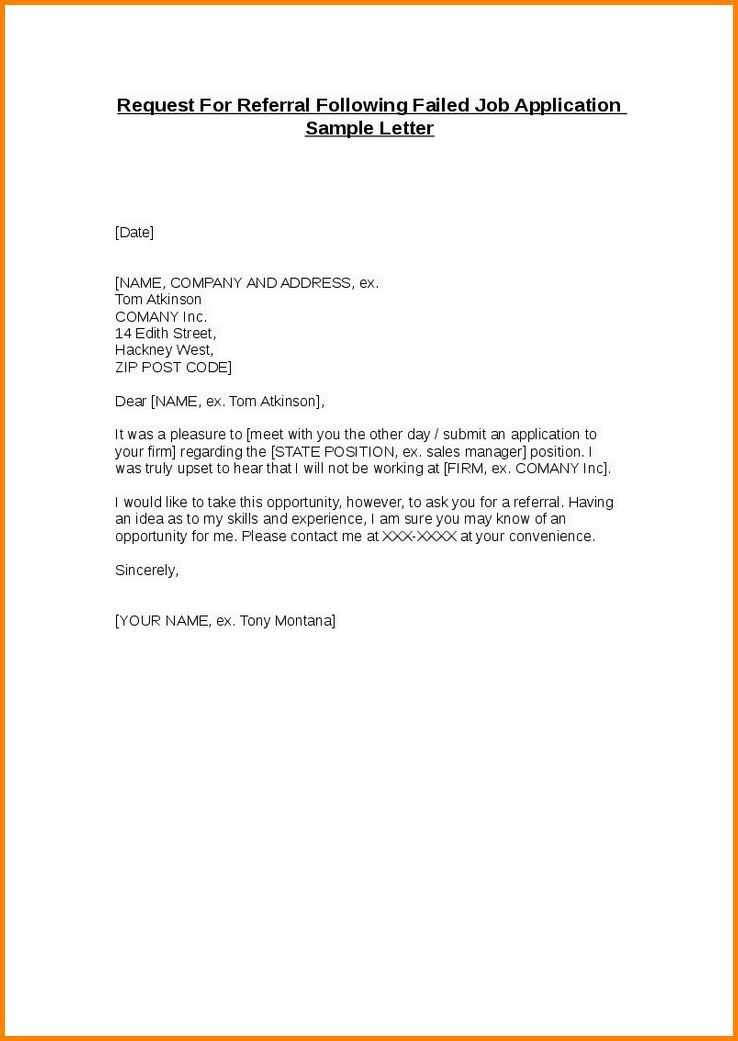 6+ job referral letter | memo templates