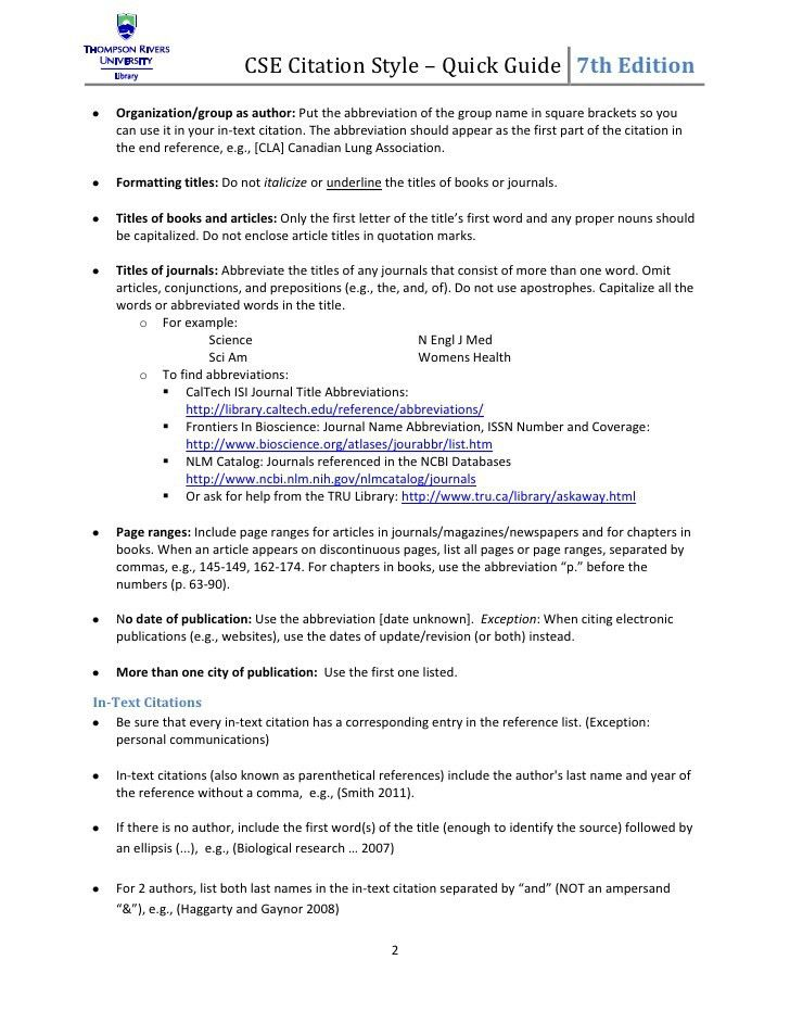 cv reference format