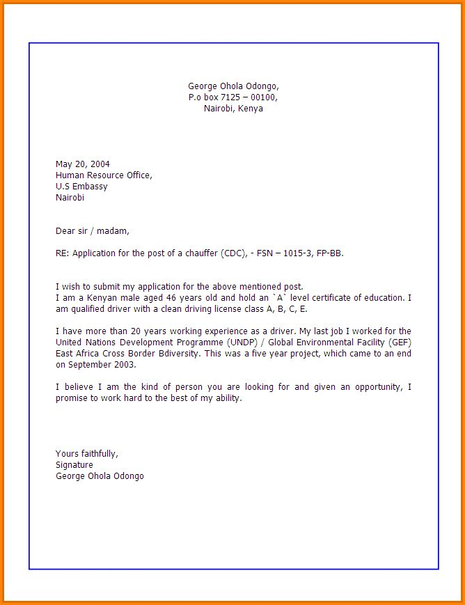 Delivery Truck Driver Cover Letter