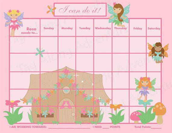 PRINTABLE Customizable Child Reward Chart / Chore Chart - Fairy ...