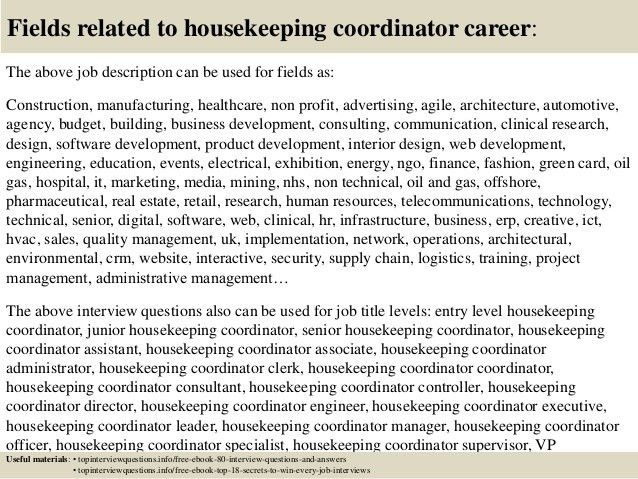 Top 10 housekeeping coordinator interview questions and answers