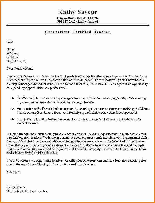 Health Care Aide Resume Cover Letter | Create professional resumes ...