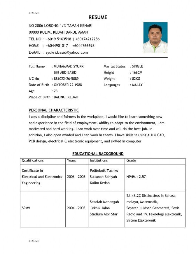 Resume Format 2016 Resume Format For Teaching Jobs Sample Resume ...