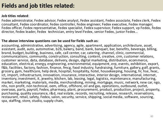 Top 38 Fedex interview questions and answers pdf