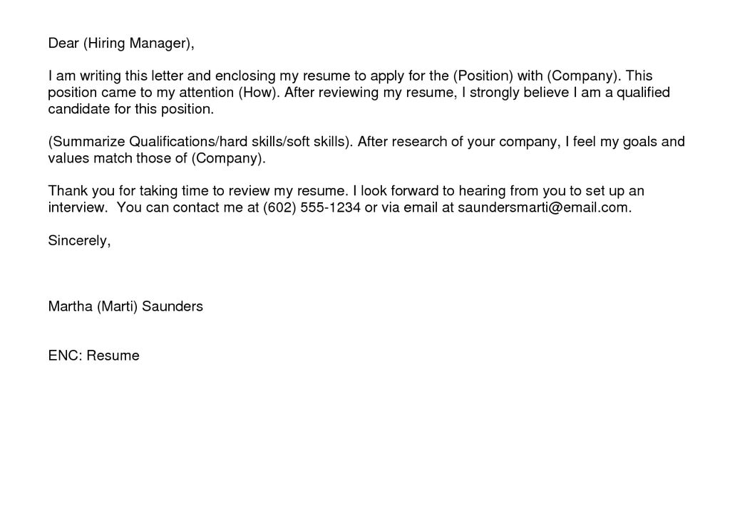 administrative assistant cover letter example. cover letter ...