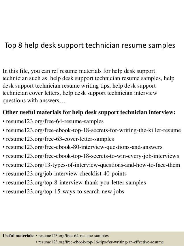 top-8-help-desk-support-technician-resume-samples-1-638.jpg?cb=1432819676