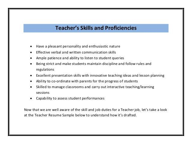 Teacher Skills For Resume  Teaching Resume Skills