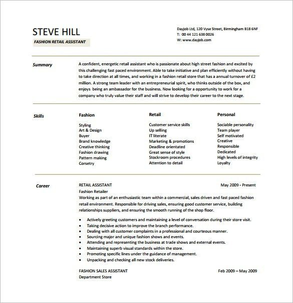 Retail Resume Template – 7+ Free Word, Excel, PDF Format Download ...