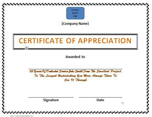 Performance Certificate Template. Certificate Of Appreciation 03 ...