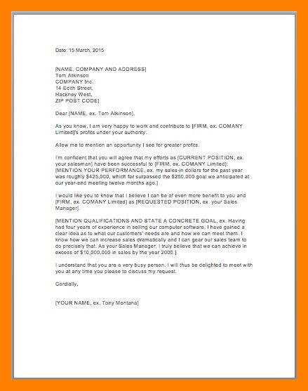 8+ promotion request letter | resumes great