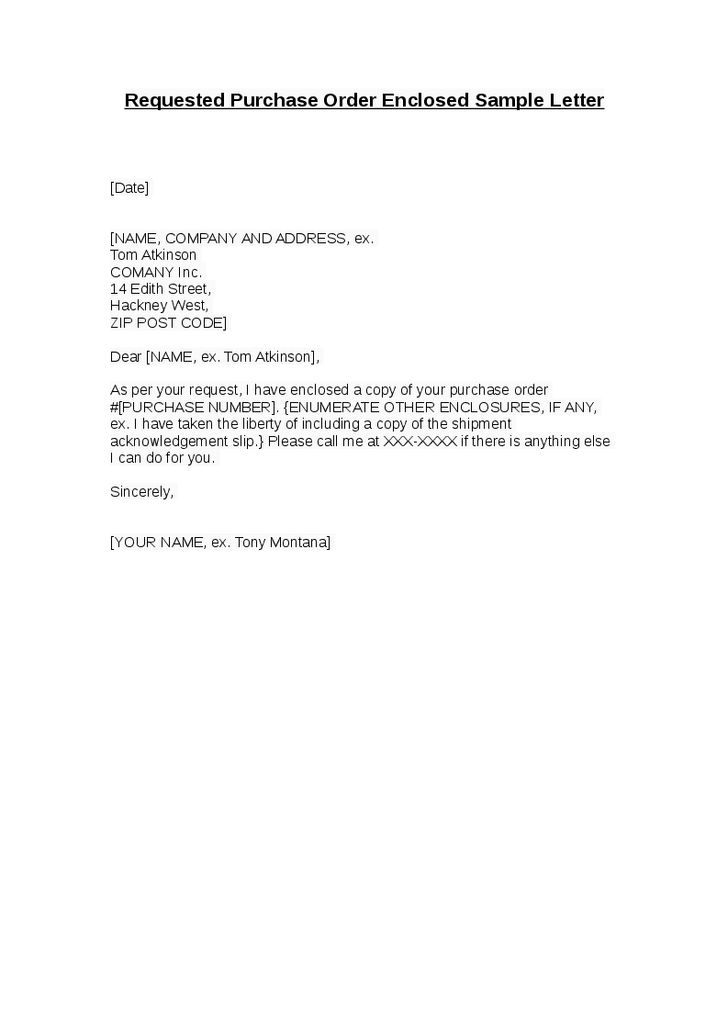 Purchase Requisition Letter Waiter Resume Examples For Letters Job