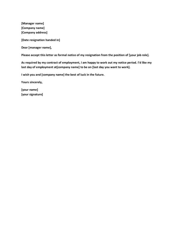 Resignation Letter Sample with Formal and Short Notice : Vntask.com