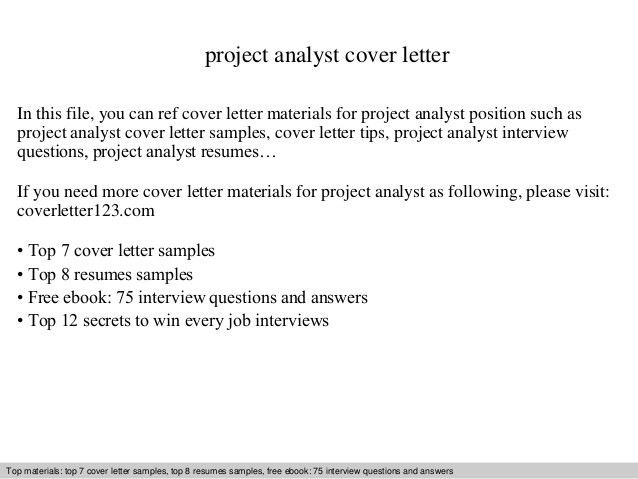 Project analyst cover letter