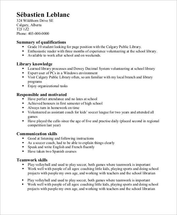 Exciting How To Write A Resume After High School 50 About Remodel ...