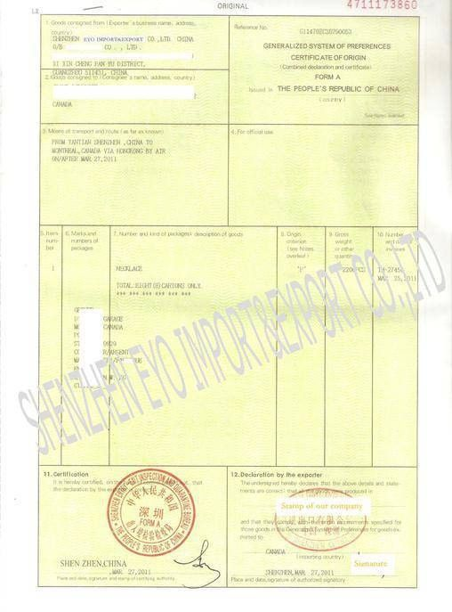 GSP CERTIFICATE OF ORIGIN FORM A - SHENZHEN EYO IMPORT & EXPORT CO ...