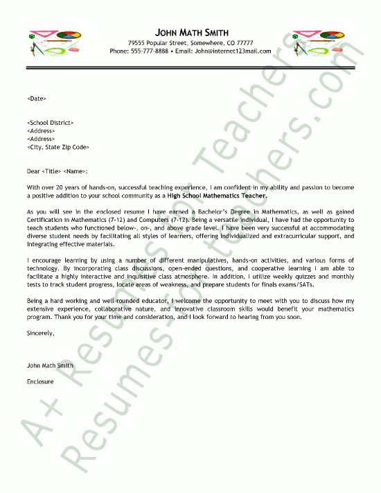 Math Teacher Cover Letter Sample | Cover letter sample, Letter ...
