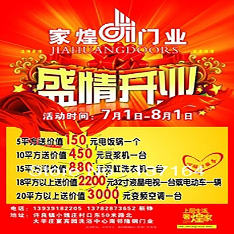 Online Buy Wholesale advertising flyer from China advertising ...