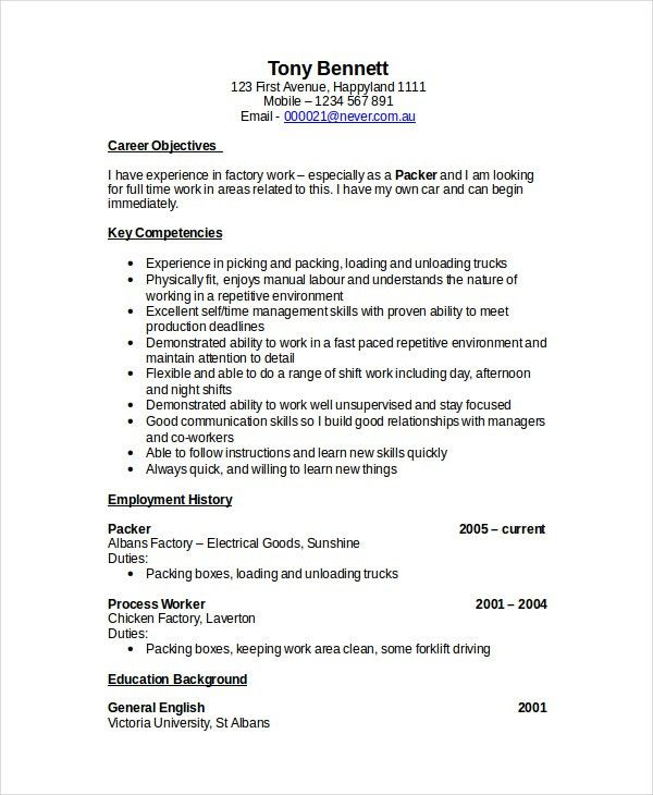 Forklift Resume Template - 6+ Free Word, PDF Document Downloads ...