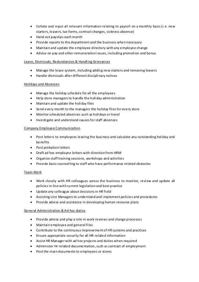 HR Officer Job Description