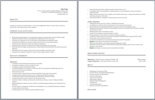 business administration resume no experience professional template ...