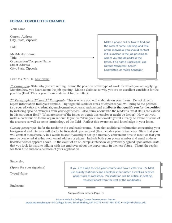 entry level cover letter sample by julie johnson higley. graphic ...
