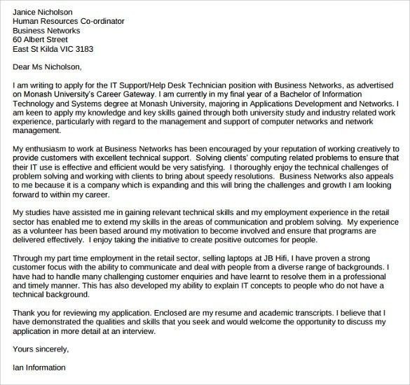 Information Technology Assistant Cover Letter