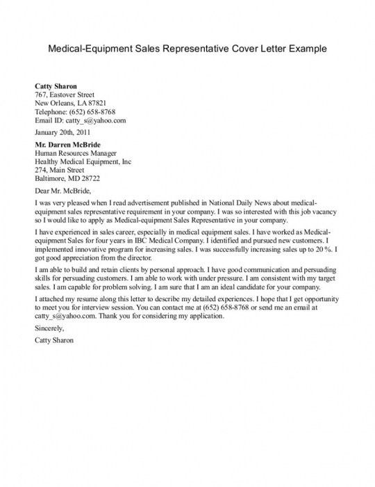 Best Cover Letters. Cover Letter Example Graphic Design Elegant ...