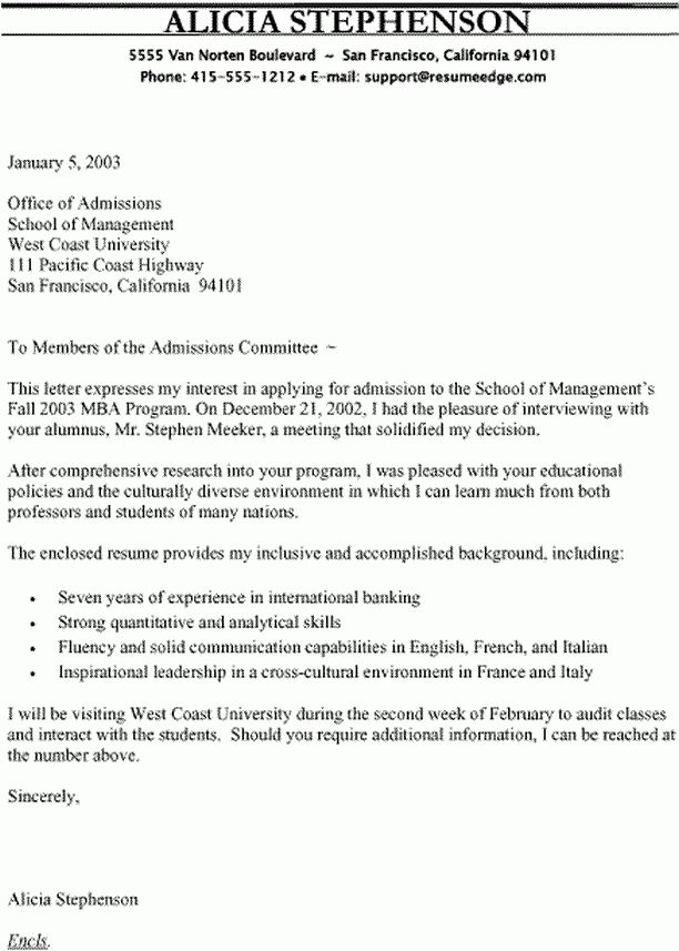 Sample Cover Letter - MBA Program Application