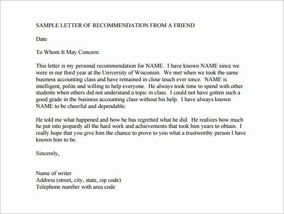 Sample Recommendation Letter From A Friend | Template Design