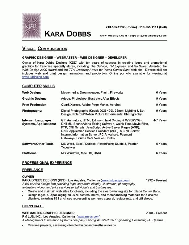 web design resume sample web designer cv sample example job