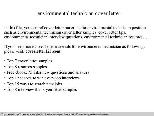 Environmental technician cover letter