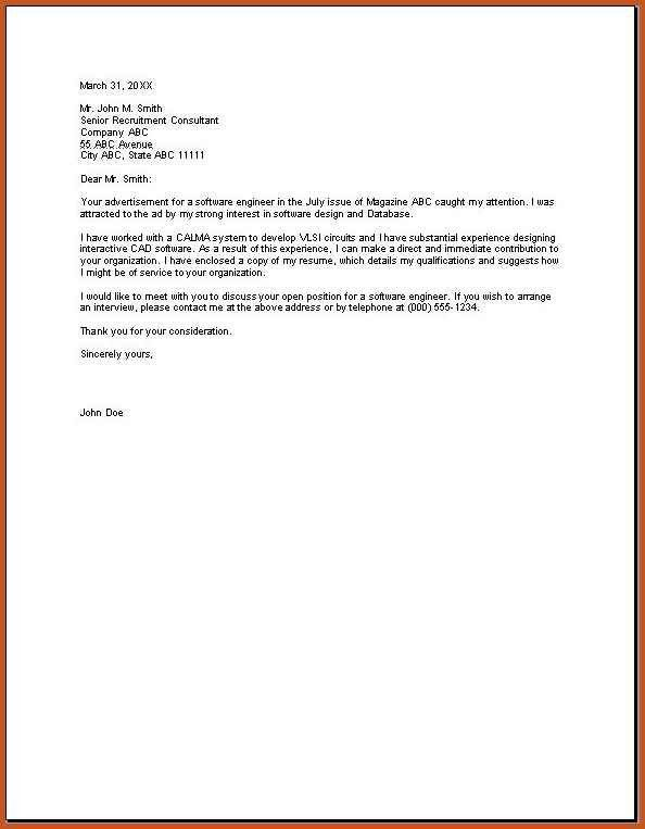 simple cover letter example | sop example