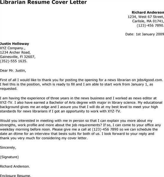 School Library Assistant Cover Letter