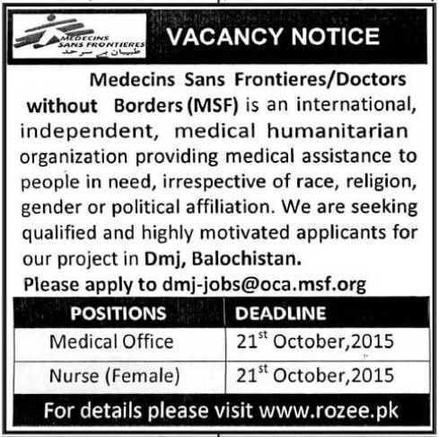 Daily Pakistani Jobs Ads 17th October 2015 - Pakistani Web