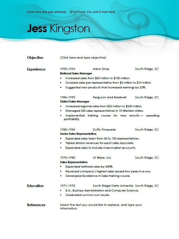 Word Resume Template 2010. Student Resume Template Microsoft Word ...
