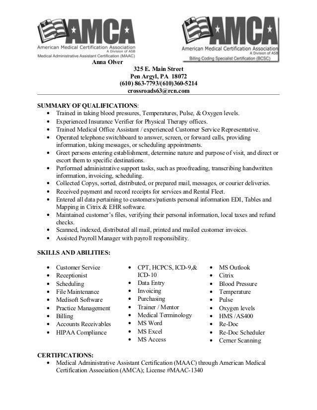 Anna AMCA Billing and Coding Medical Office Assistant resume Revised