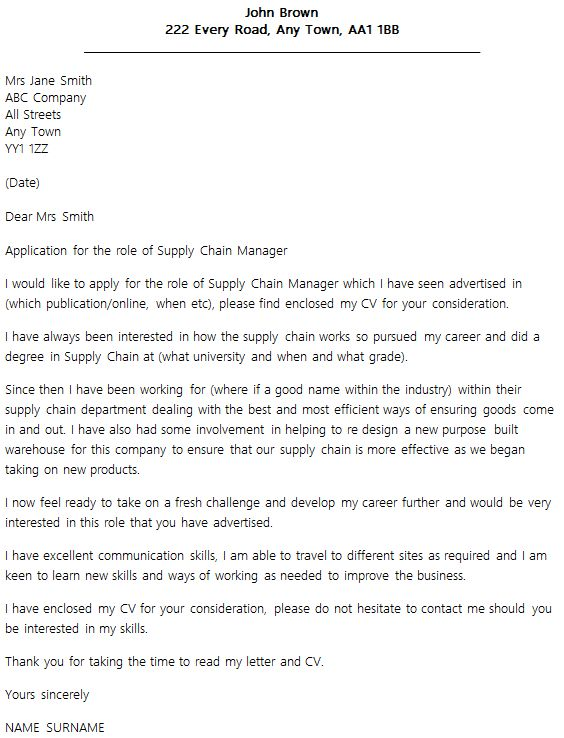 Supply Chain Manager Cover Letter Example - icover.org.uk