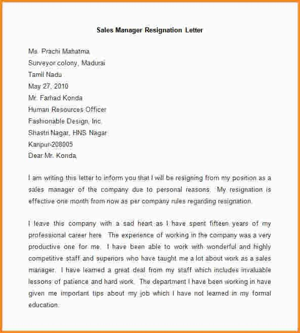 7+ letter of resignation template word | mac resume template