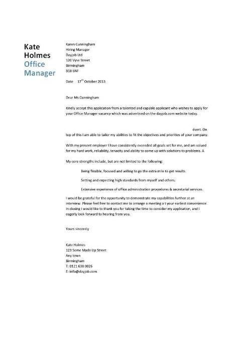 Office Manager Cover Letter | itubeapp.net