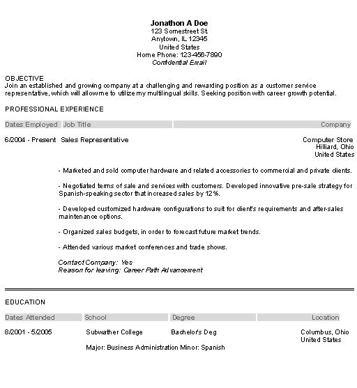 help with resume objective